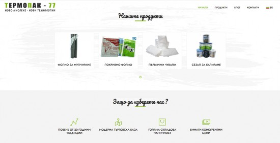 Thermopack - polyethylen folie, net, PP twine, Bags, Hose, Tape